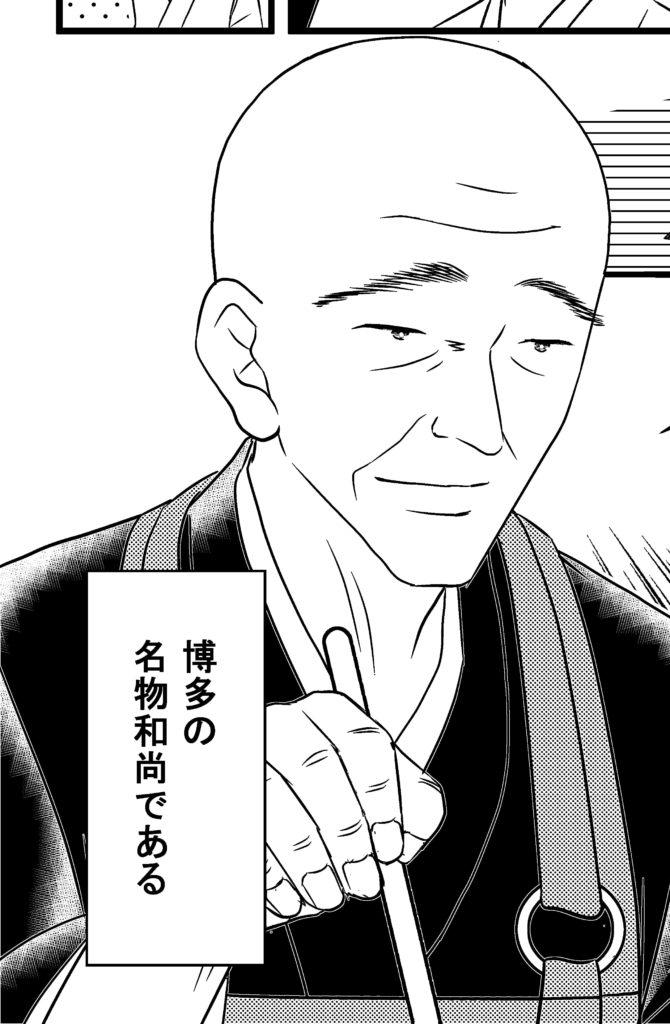 仙厓義梵の画像 p1_3